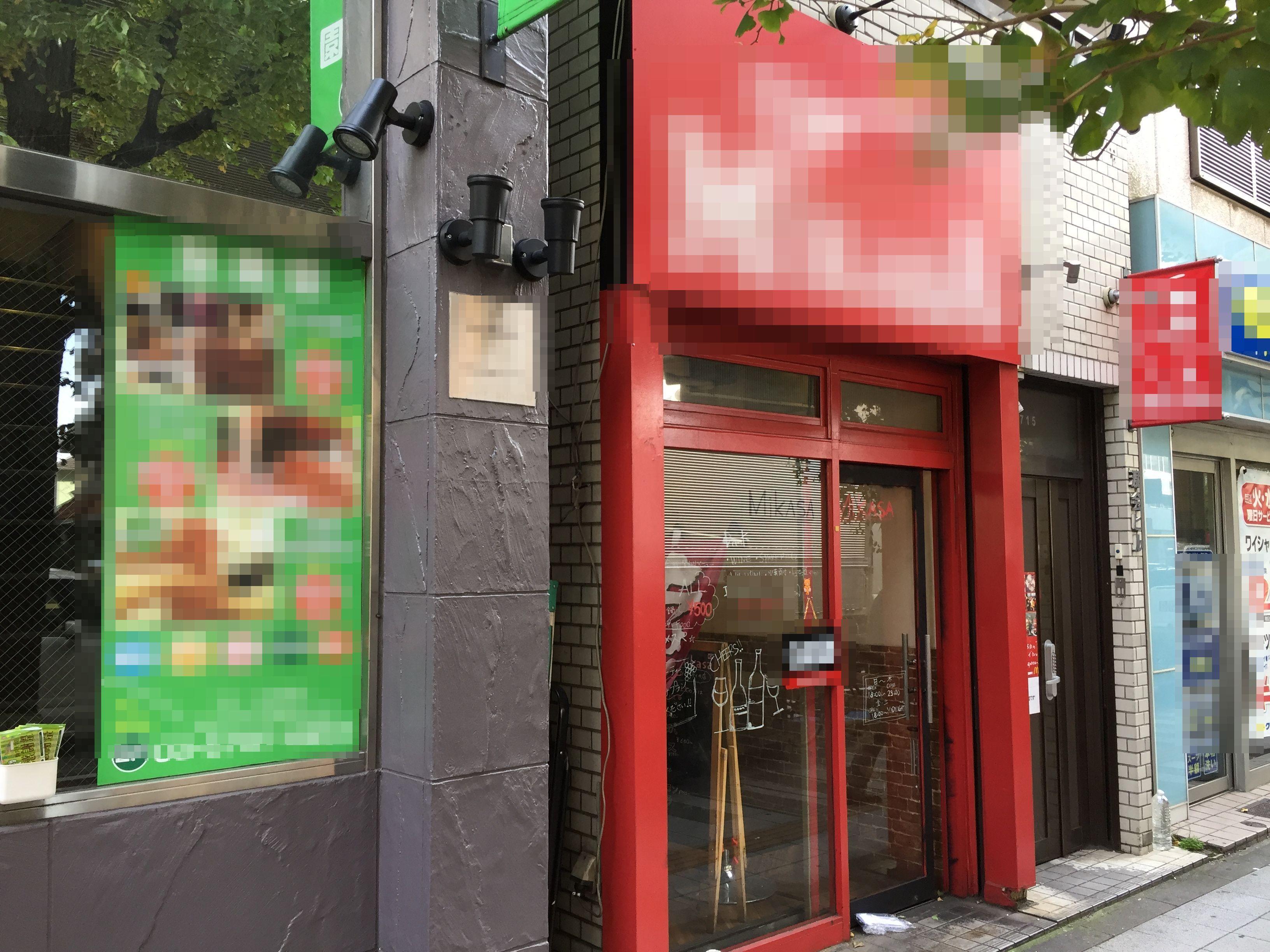駒沢大学 東京都世田谷区駒沢1丁目の滅多に物件の出ない人気エリアからイタリアン居抜き店舗が登場!ファミリーから学生まで幅広い客層で賑わっており、1階路面なので集客力期待大の物件の外観
