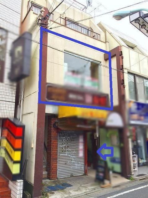 豪徳寺 東京都世田谷区豪徳寺1丁目の人気の豪徳寺駅前の好立地な2階貸店舗のご紹介!スケルトン渡しですが、前業態は喫茶店として使用されており軽飲食や物販に適しております。商店街通り沿いで集客も見込めるオススメ物件の外観