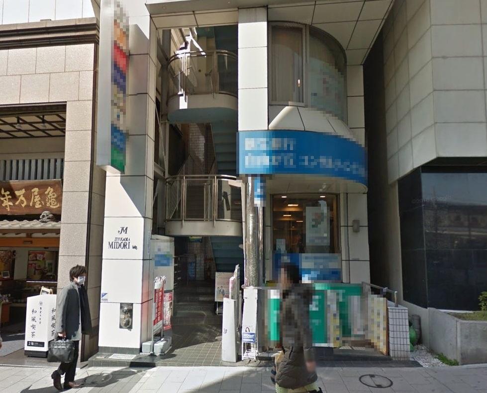 自由が丘 東京都目黒区自由が丘2丁目の駅から徒歩1分!駅前ロータリーに位置する好立地!1階路面で看板取り付けも可能ですので視認性抜群です!軽飲食相談可能ですのでテイクアウトのお店などに最適な物件の外観