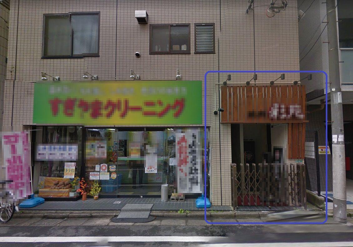 桜台の物件の画像