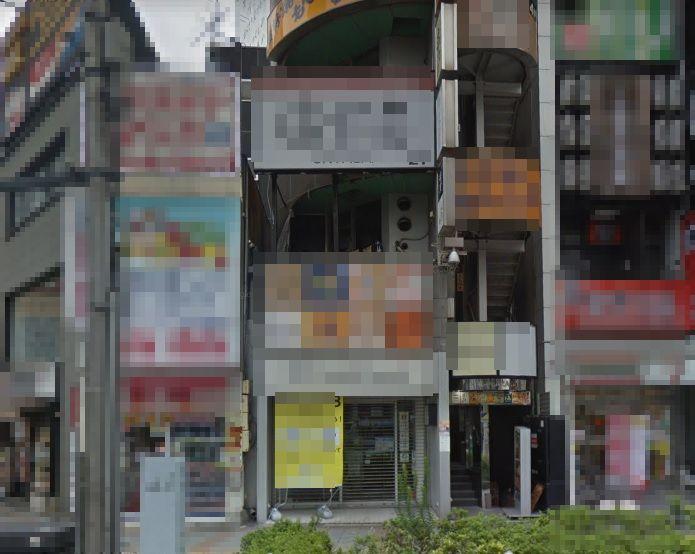 上野御徒町の物件の画像
