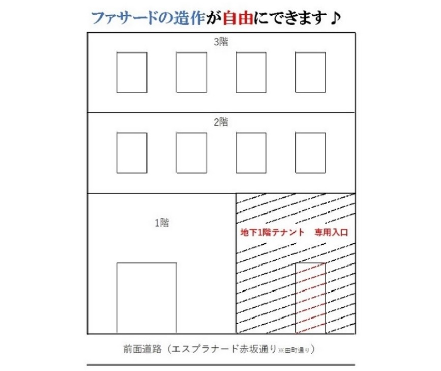 赤坂の物件の間取り図