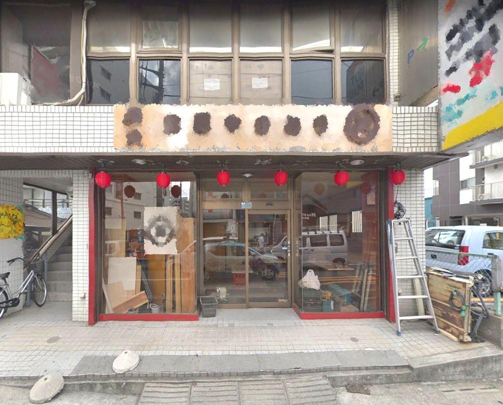 小田急相模原の物件の画像