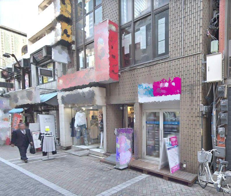 赤坂の物件の画像