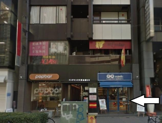 渋谷の物件の外観