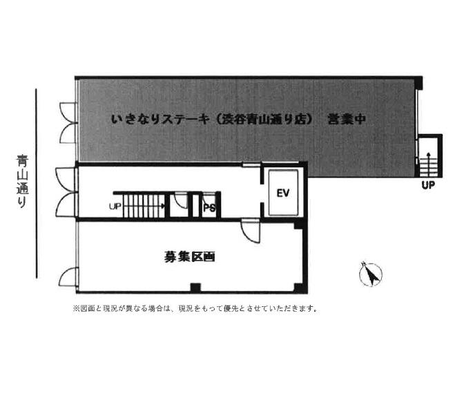 渋谷の物件の間取り図