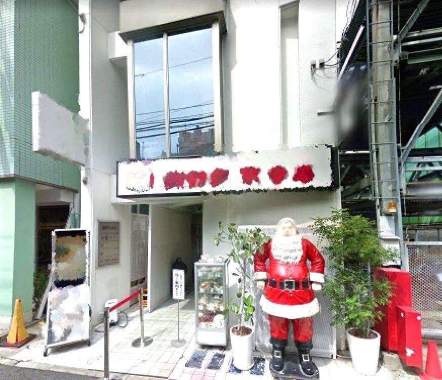 元町・中華街の物件の画像