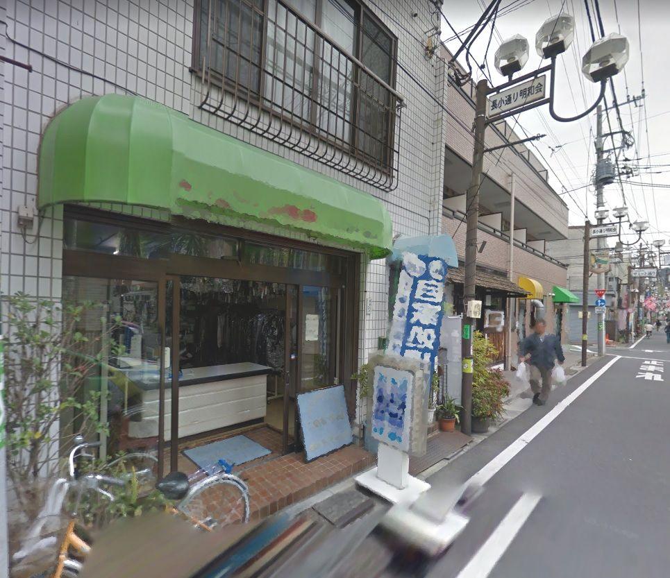 椎名町の物件の画像