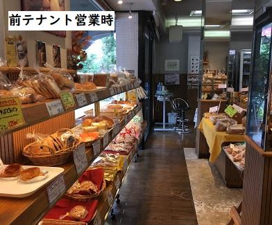京成大久保の物件の画像