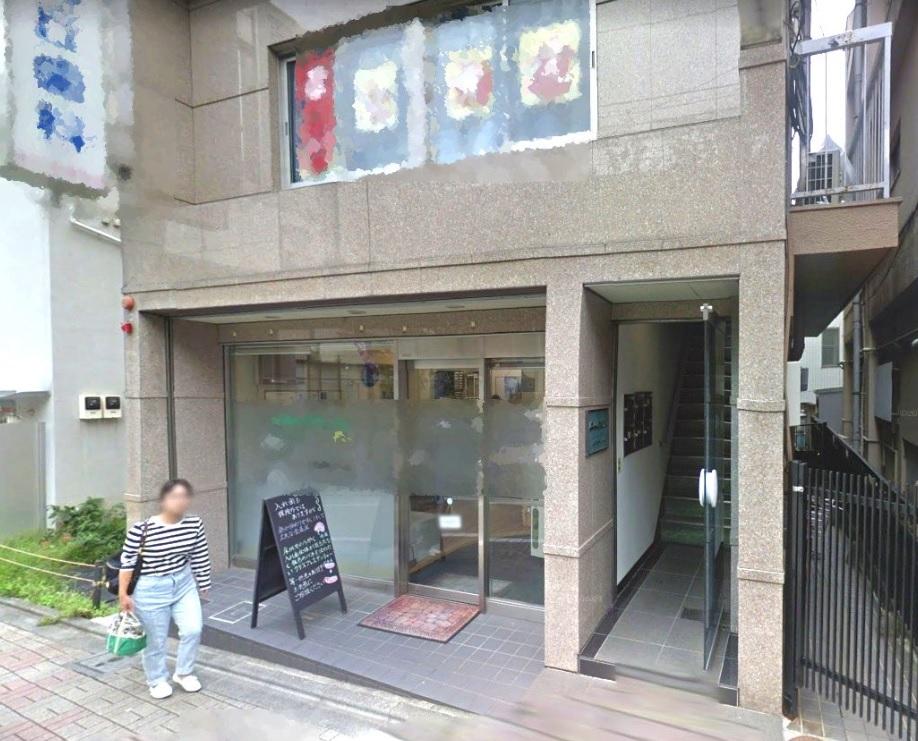笹塚の物件の画像