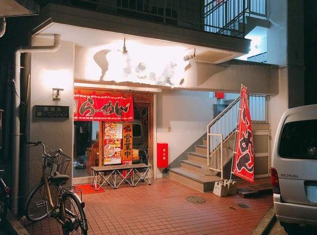 西横浜の物件の画像