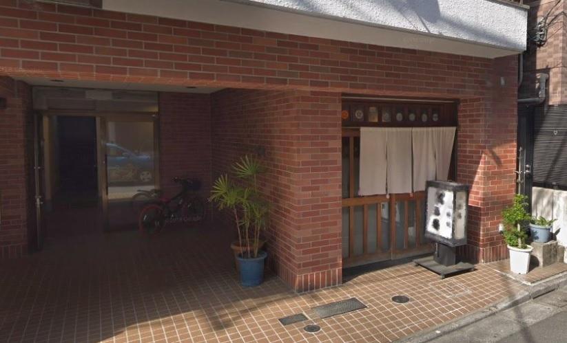 中野新橋の物件の画像
