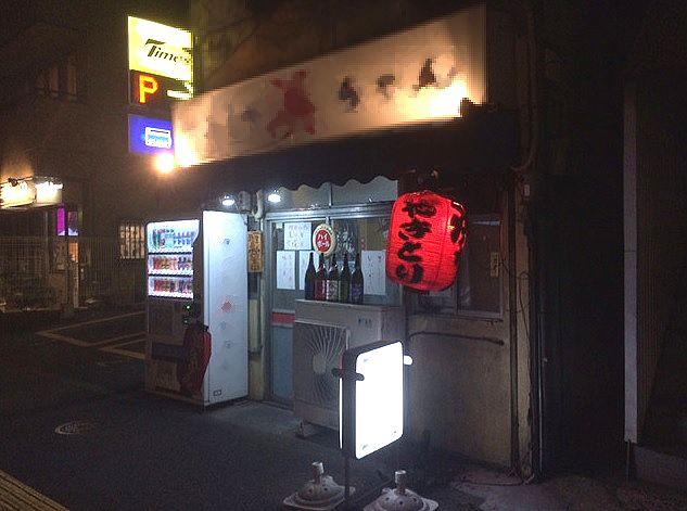 西早稲田の物件の画像