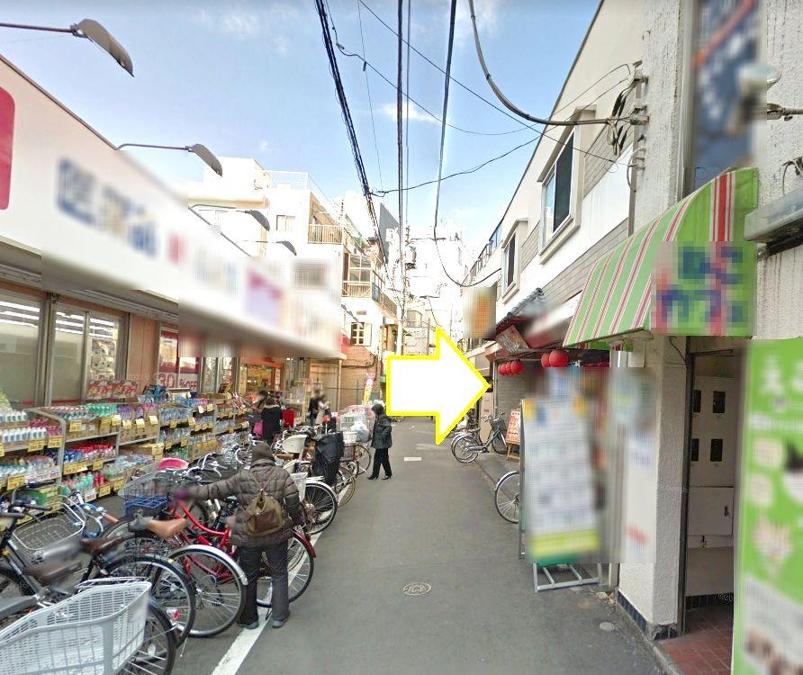 江古田の物件の画像