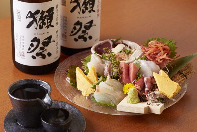 鮮魚仲卸直営「神楽家」の神楽盛り鮮魚7種程度