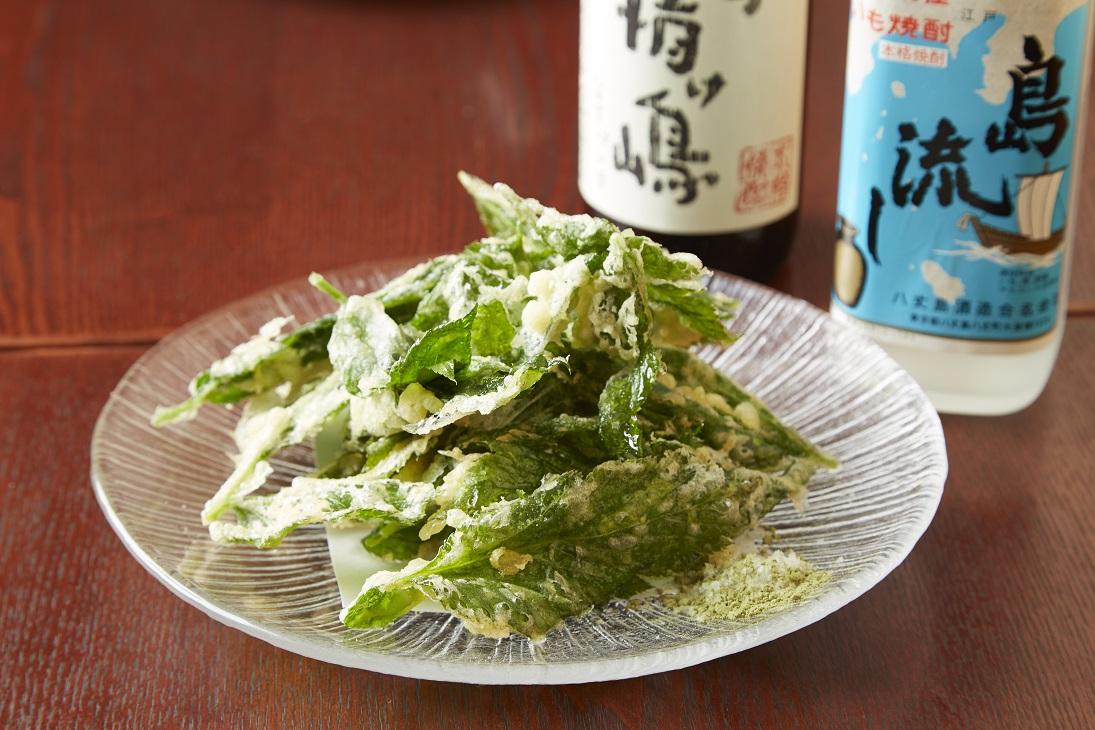 東京島酒場 明日葉の天ぷら