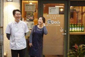 韓国家庭料理俊ちゃんアイキャッチ画像