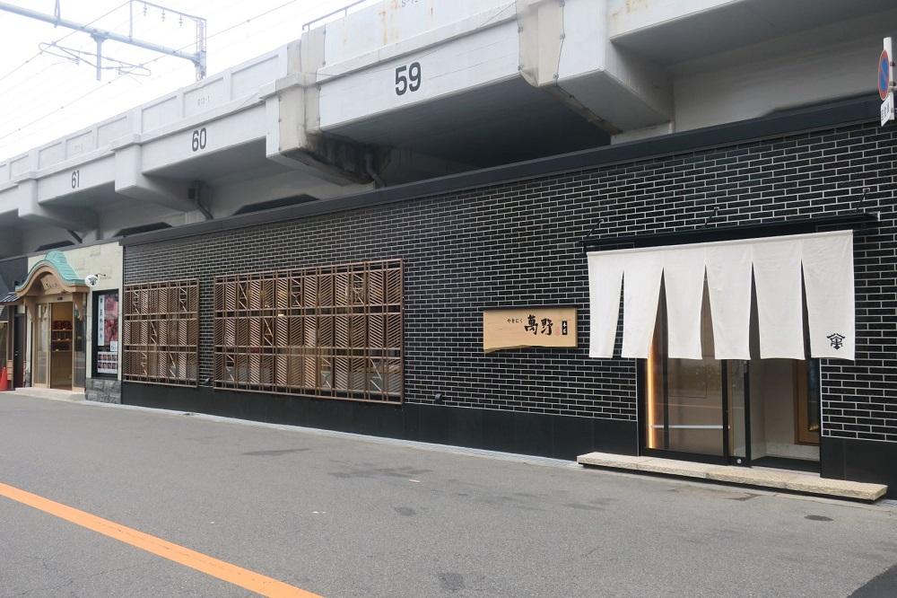 大阪環状線のガード下に焼肉店と精肉店と精肉工場と本社機能を集約