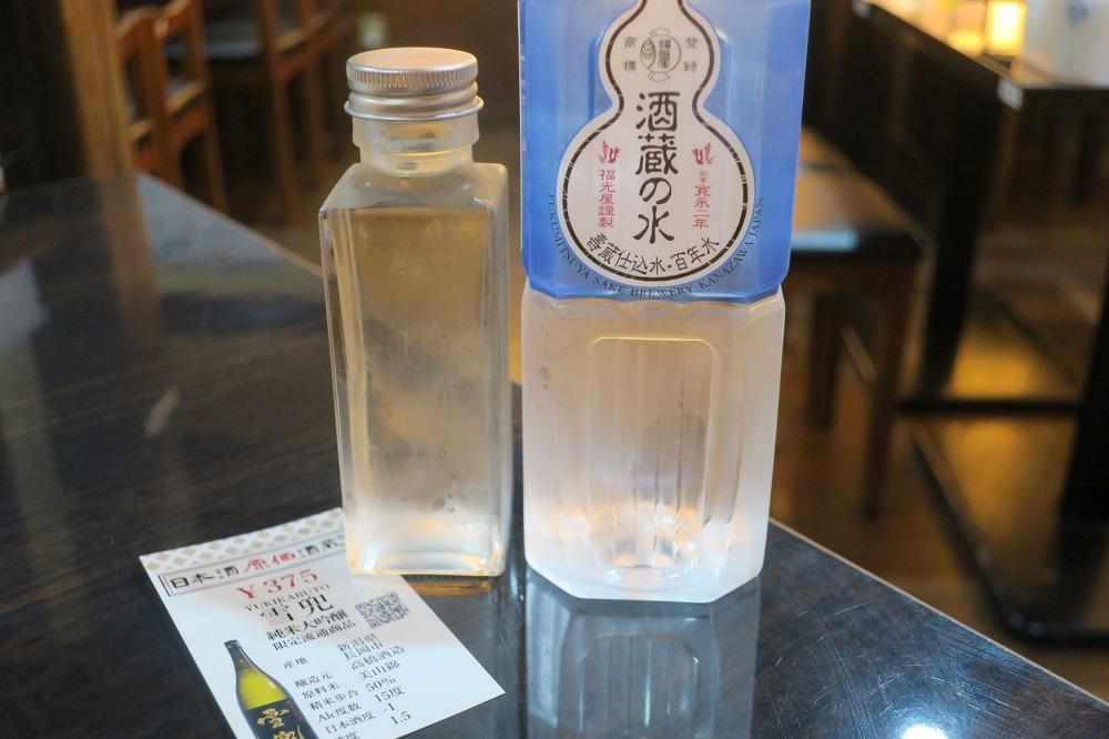 日本酒は100㎖のボトルに入れて提供