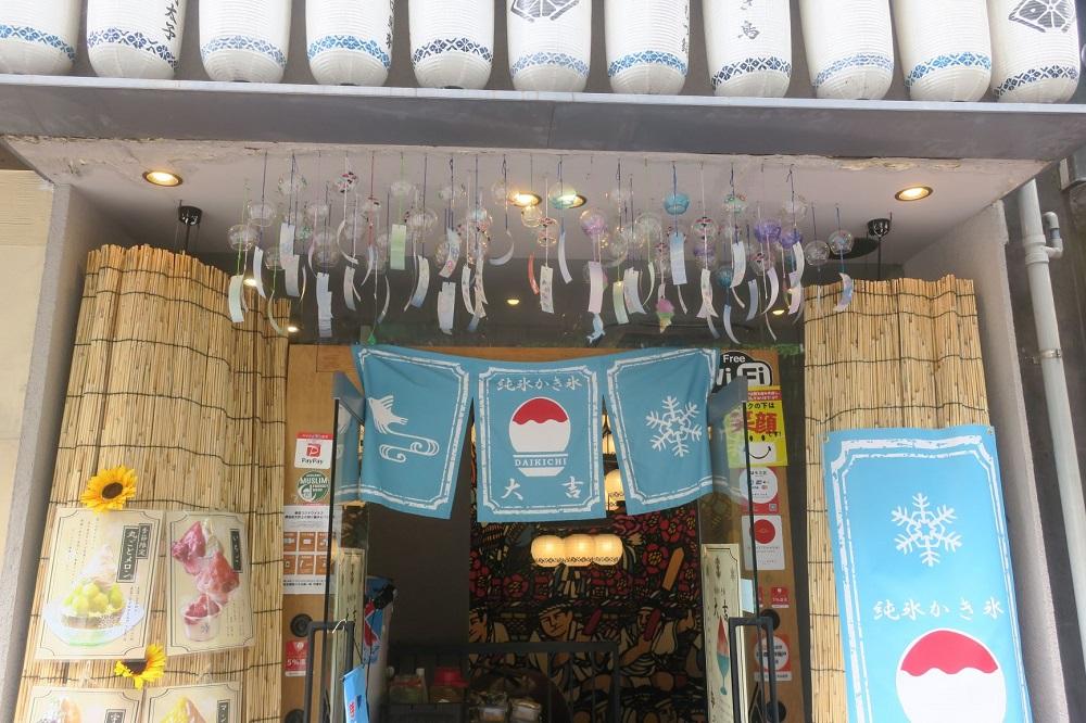 ファサードに涼感を演出して「かき氷専門店」をアピール