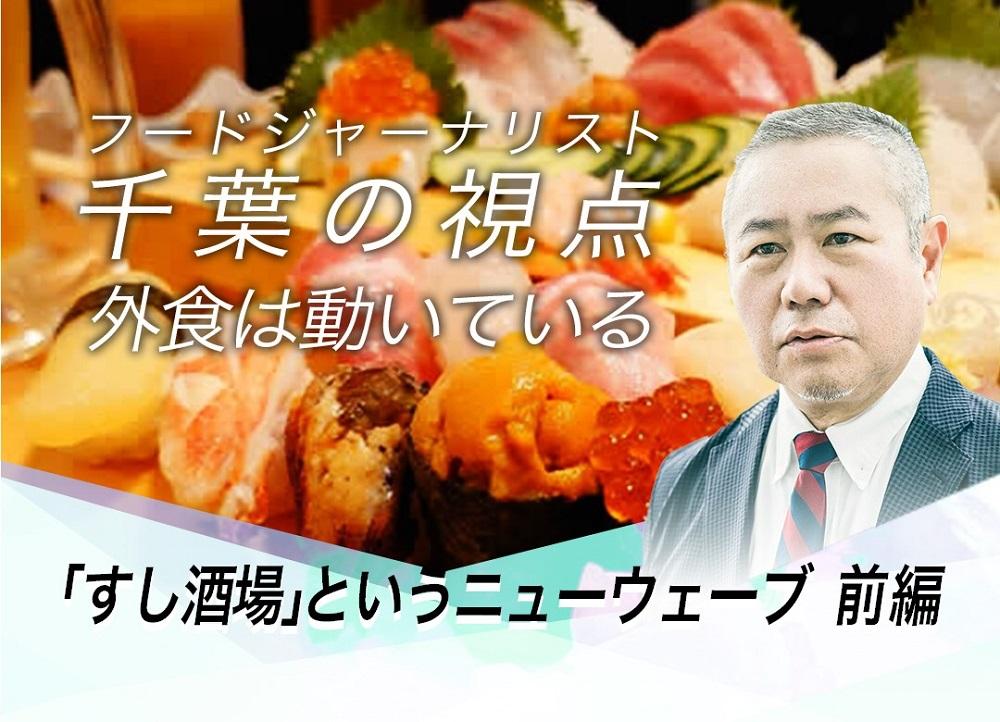 前編 アイキャッチ