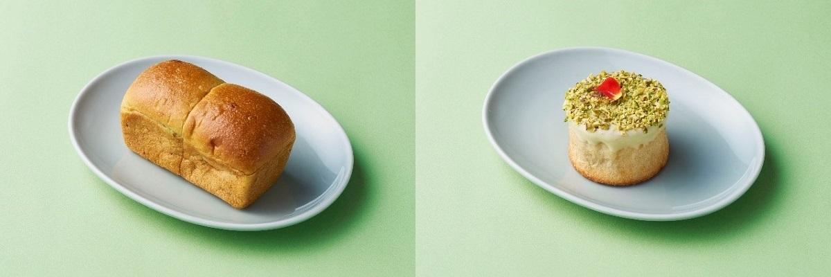 ピスタチオ食パン~グリーンの霹靂~・ピスタチオチクリームパン