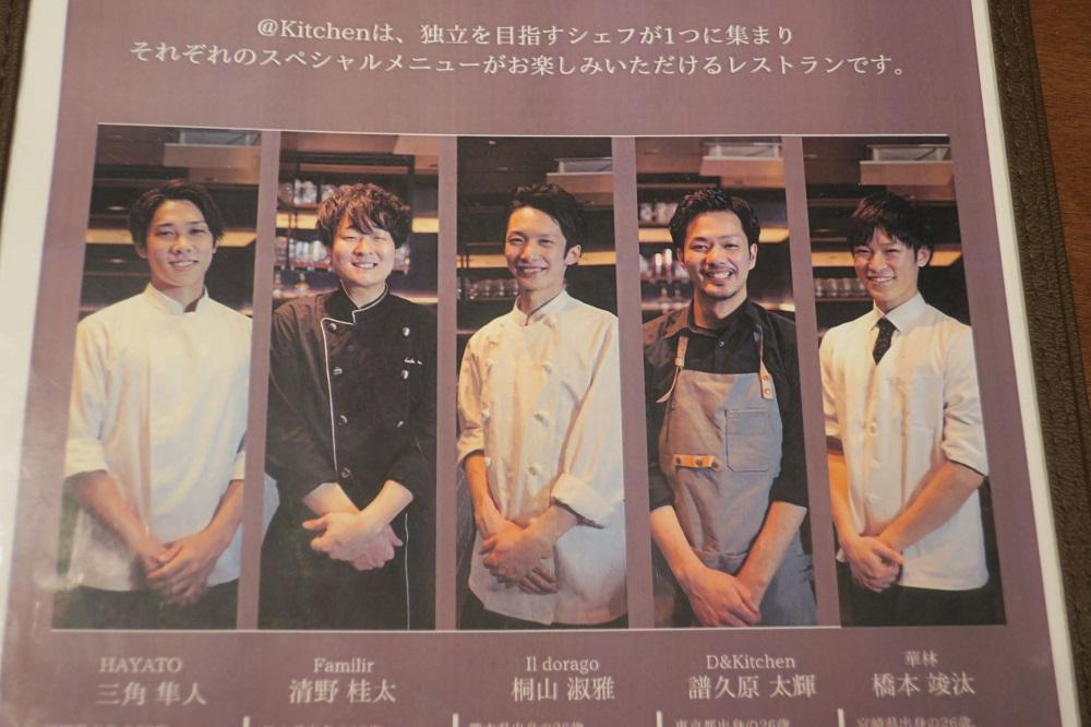 「@Kitchen AOYAMA」に入居する5人のシェフたち。フレンチ、イタリアン、すしとバラエティに富んでいる。