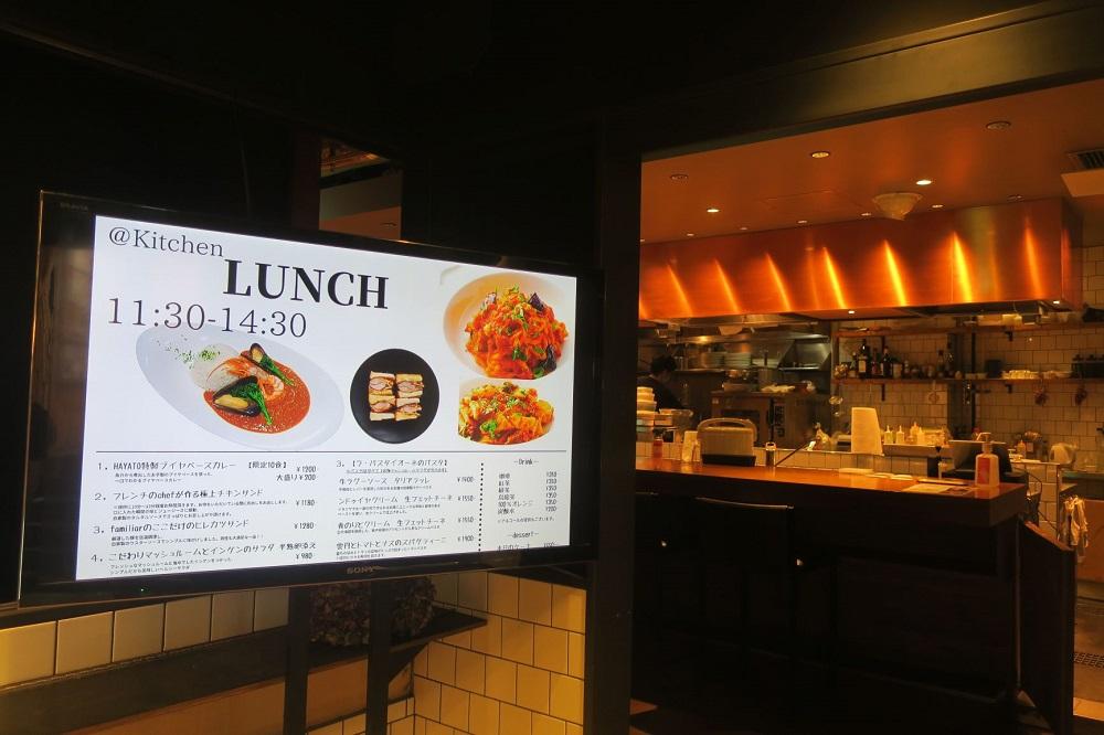 「@Kitchen AOYAMA」の店頭。地下1階にあり、同フロアは飲食のオープンな集合体となっている。