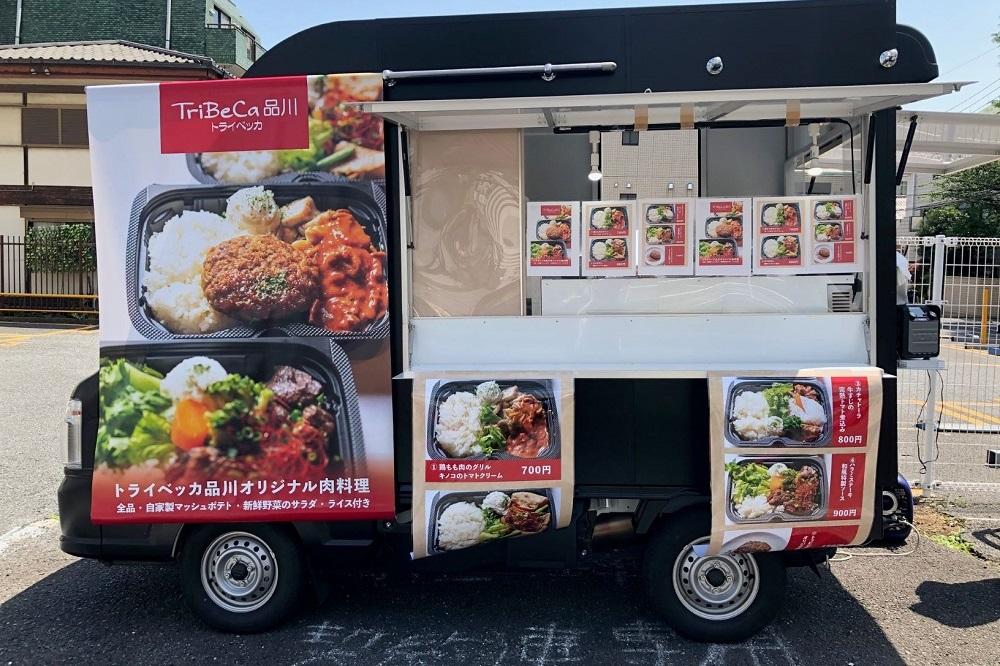 """""""ガストロミックレストラン""""をうたい独創的な肉料理弁当を販売する「トライベッカ品川」(東京・信濃町)。"""