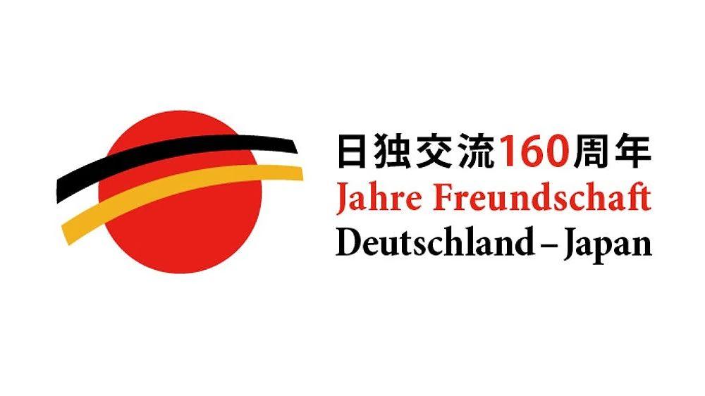 GERMAN-WINE-SCHORLE-FEST