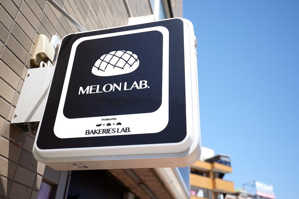 MELONLAB(メロンラボ)