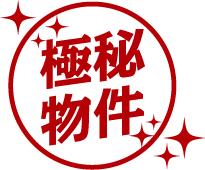 京成八幡の物件の画像