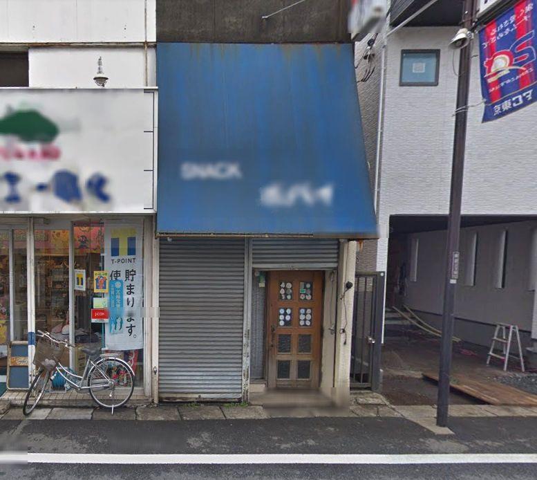西武柳沢の物件の画像