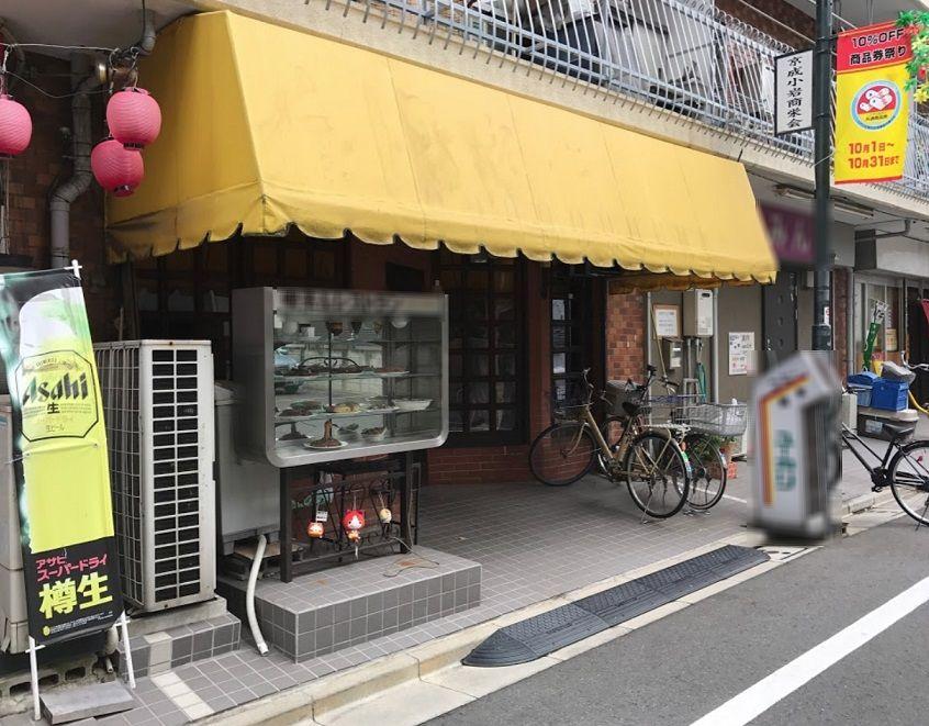 京成小岩の物件の画像