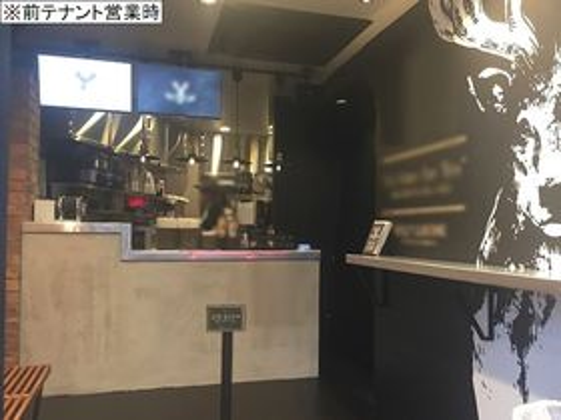 渋谷の物件の画像