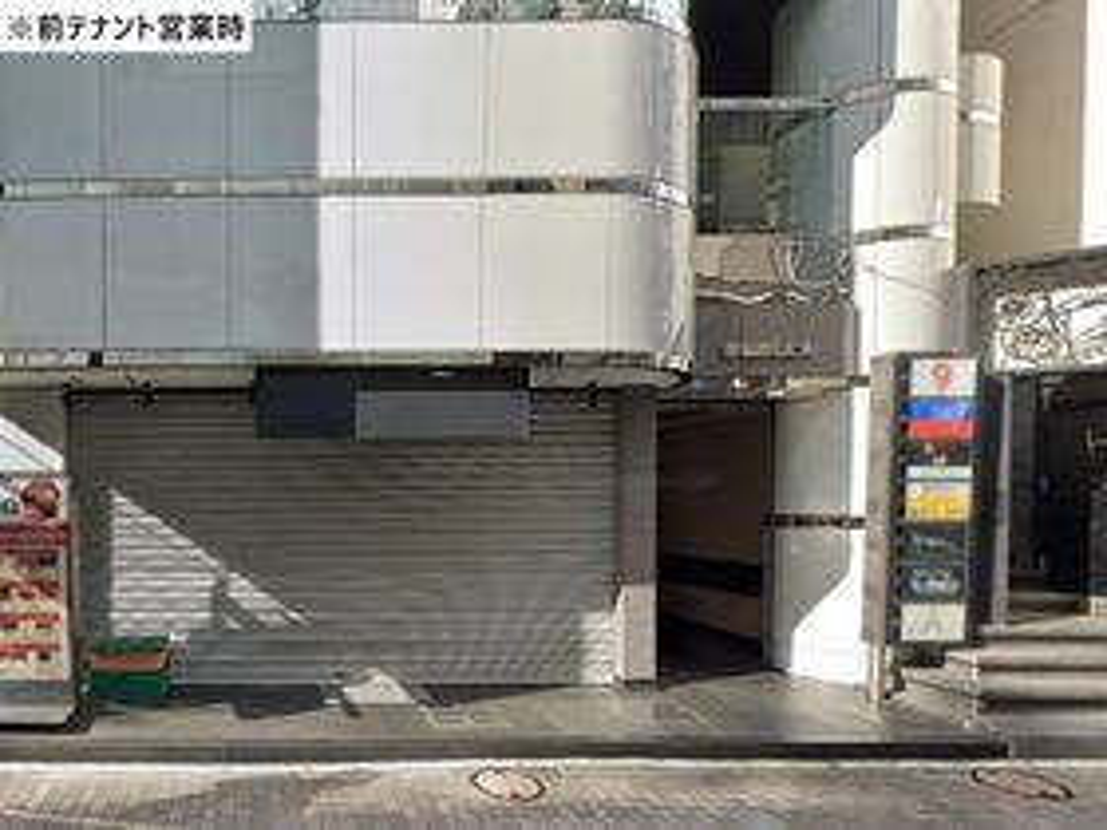 赤坂見附の物件の画像