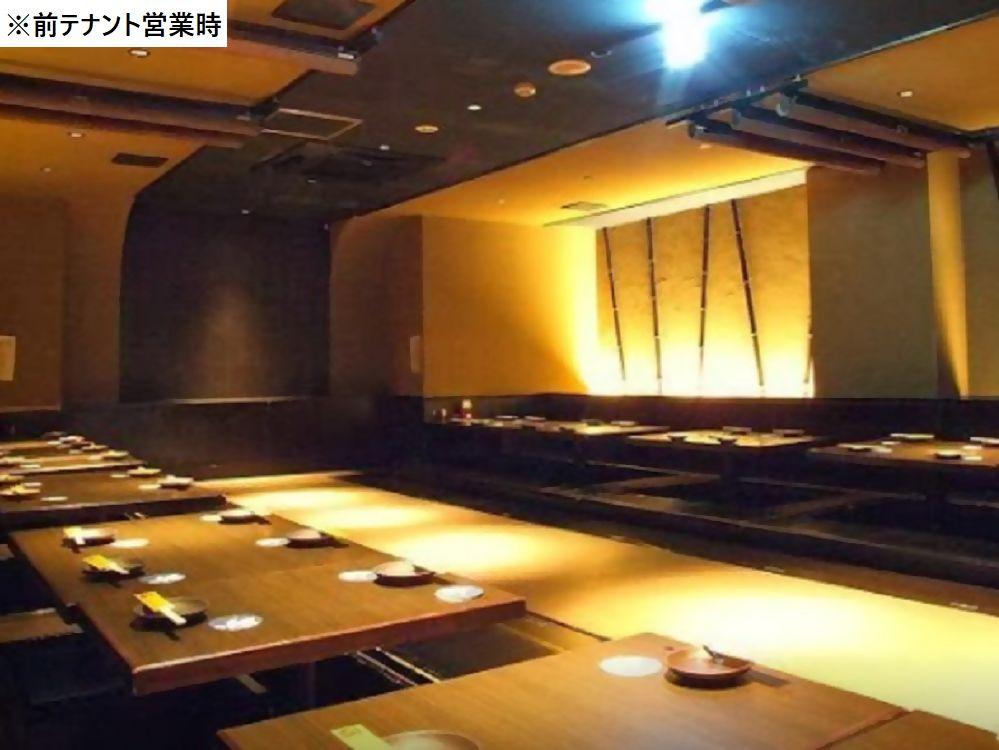 平塚の物件の画像