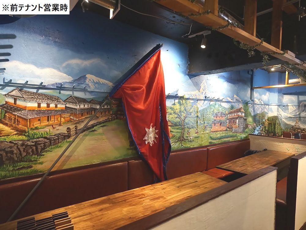 京急川崎の物件の画像