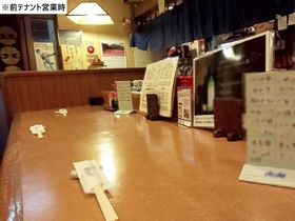 中野富士見町の物件の画像