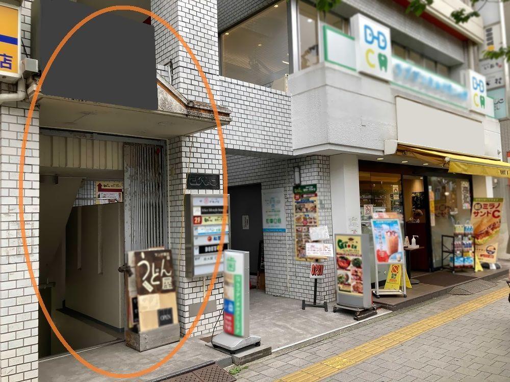 桜新町の物件の画像