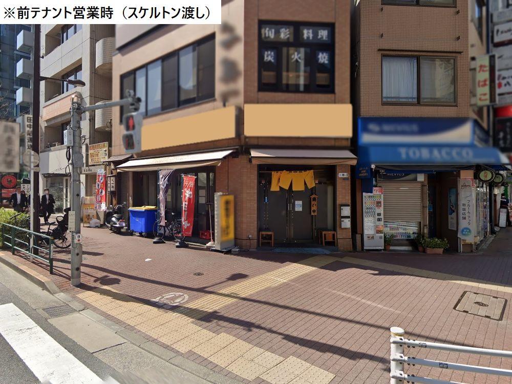 田町の物件の画像