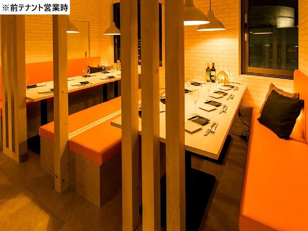 京王多摩センターの物件の画像