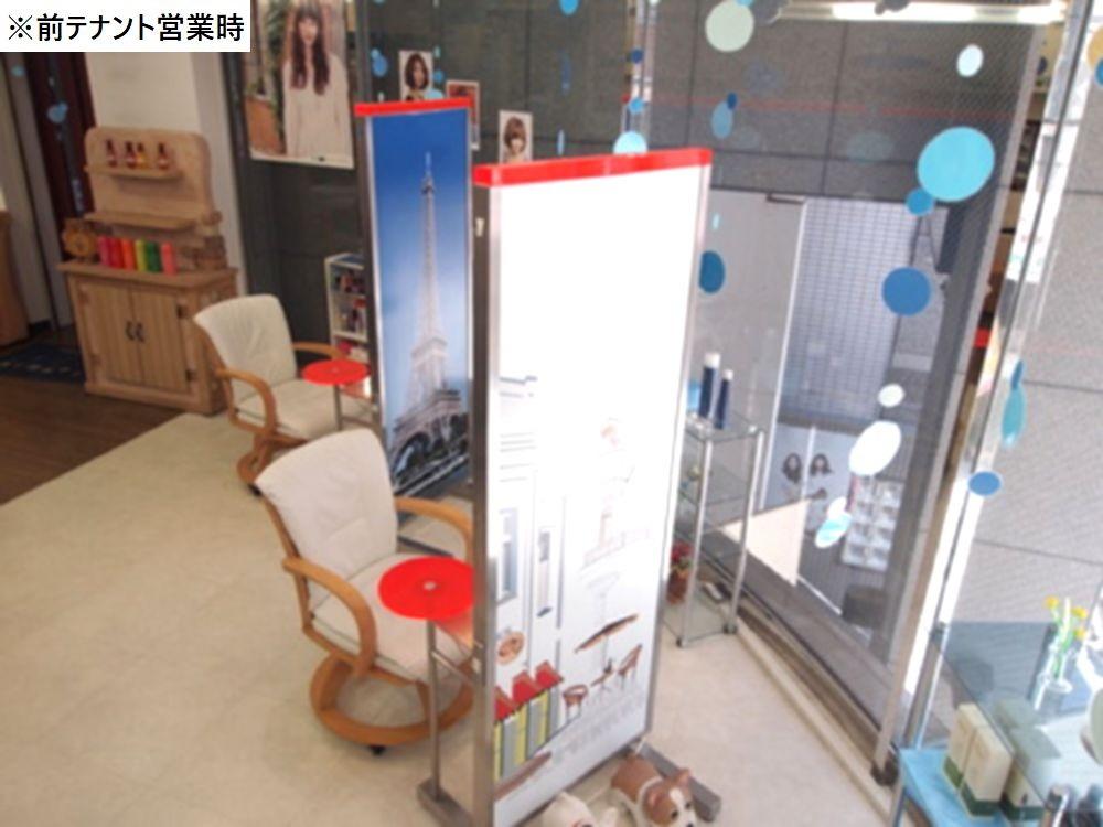 石川町の物件の画像