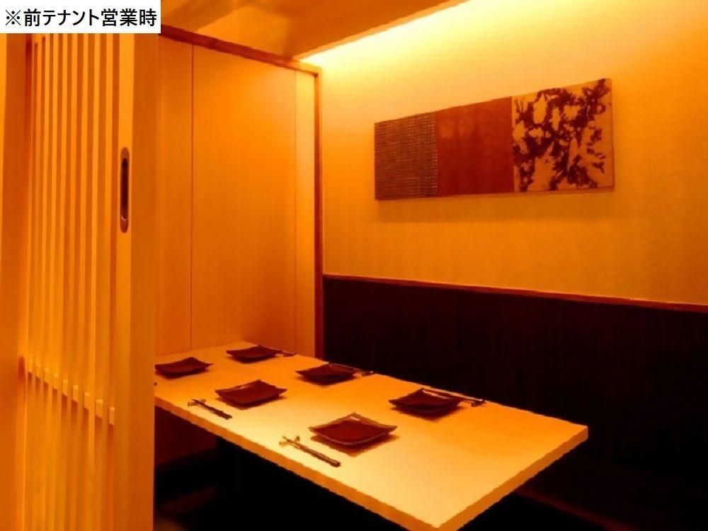 日本橋の物件の画像