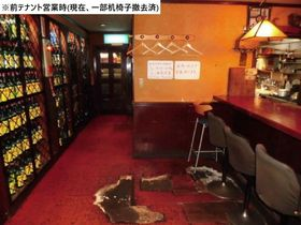 横須賀中央の物件の画像