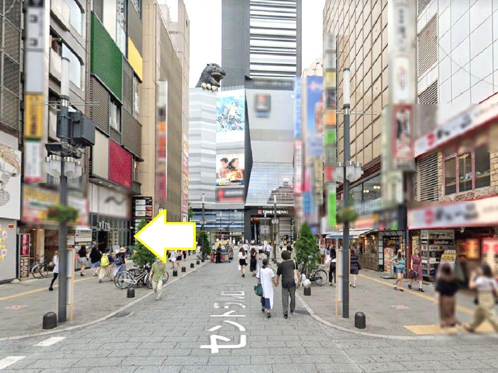 西武新宿の物件の画像