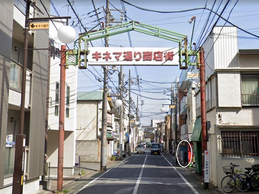 京急蒲田の物件の画像