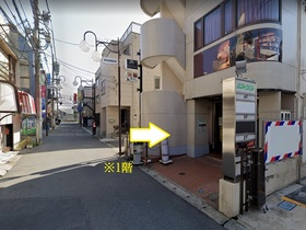 勝田台の物件の画像
