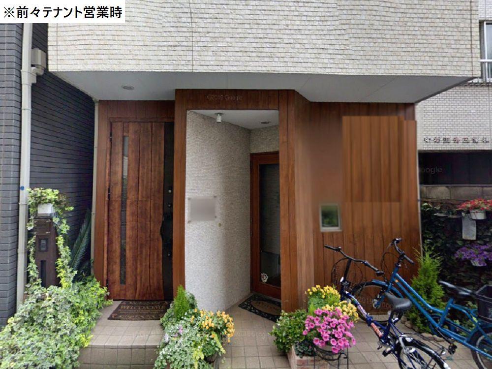京成町屋の物件の画像