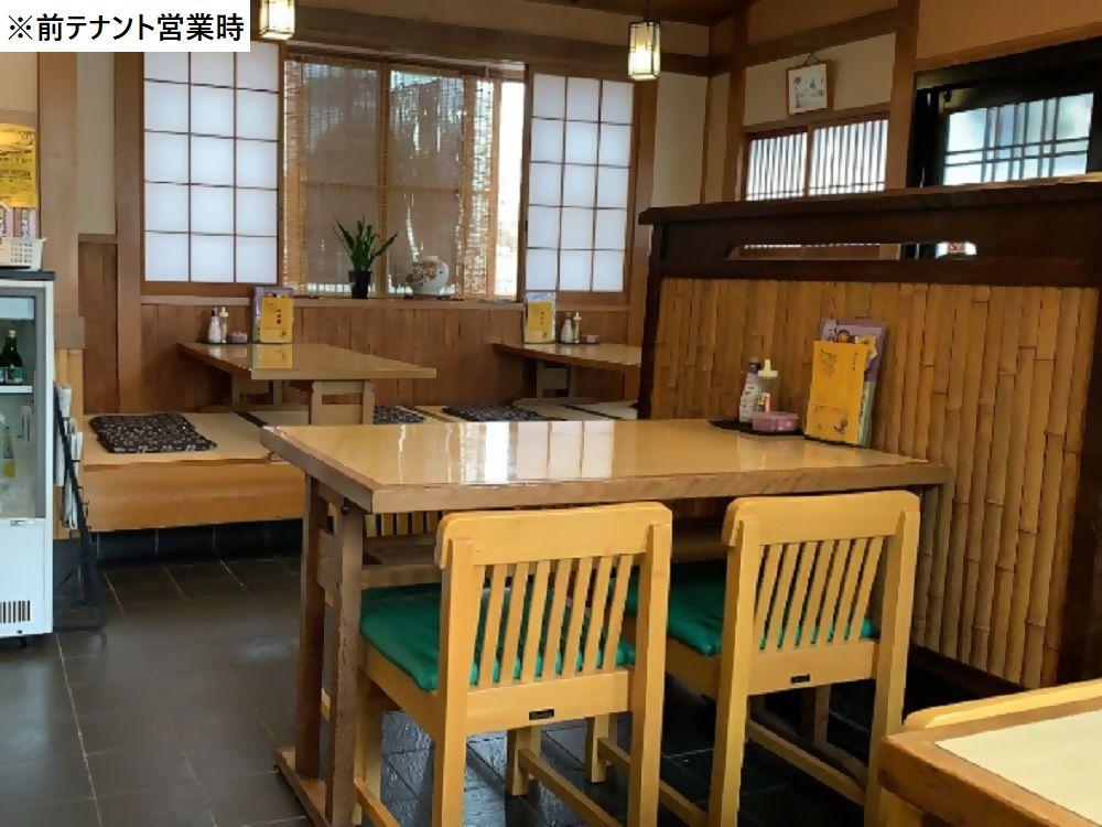 大倉山の物件の画像